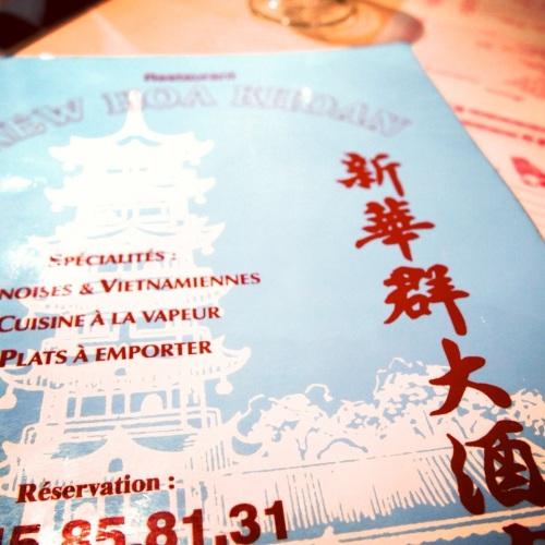 Le menu, c'est là que l'aventure commence