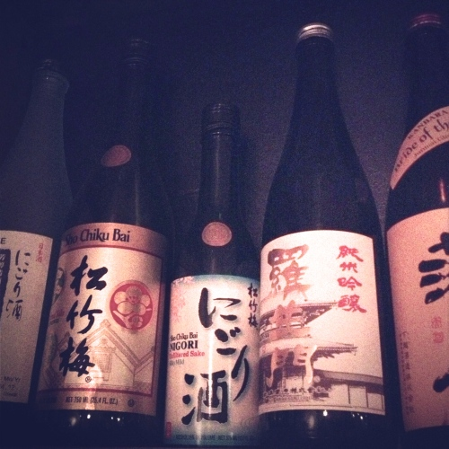 6-Bouteilles-sake-bottles-decoration-asiatique-kitsch