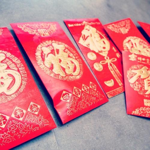 9.Pochettes-rouges-chinoises-hong-bao
