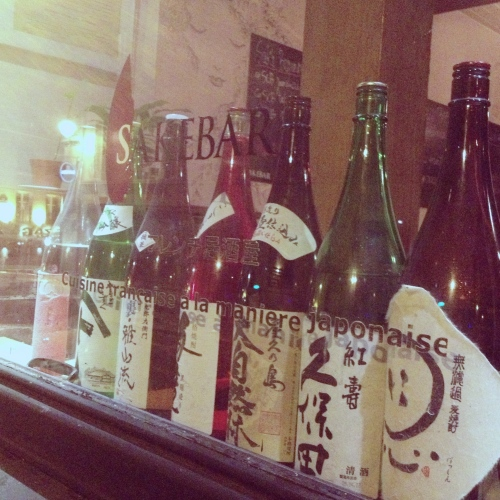 2.sakebar-paris-bottles