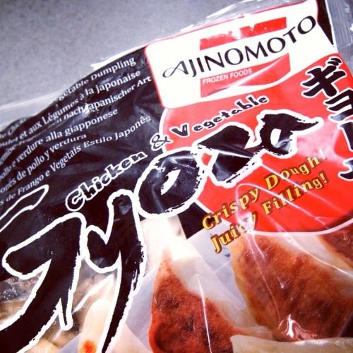Gyoza-surgeles-marque-ajinomoto-supermarche-asiatique