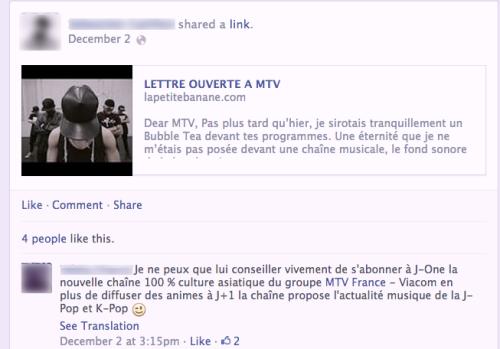 Commentaire-Lettre-Ouverte-MTV