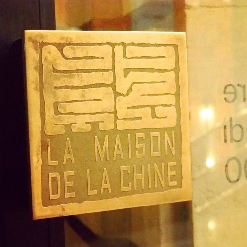 Maison de la Chine à Paris