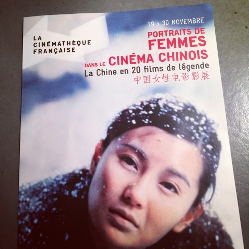 Rétrospective Portraits de femmes dans le cinéma chinois à la Cinémathèque Française