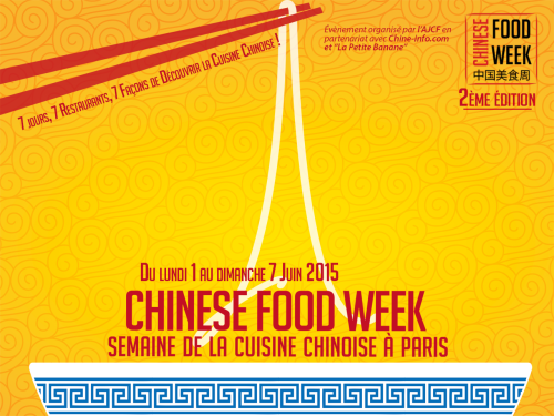 Chinese-Food-Week-2-edition-2015-AJCF